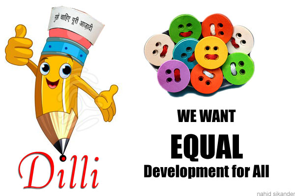 hope for equal development for all