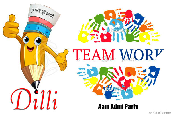 team work results of Delhi Election 2015
